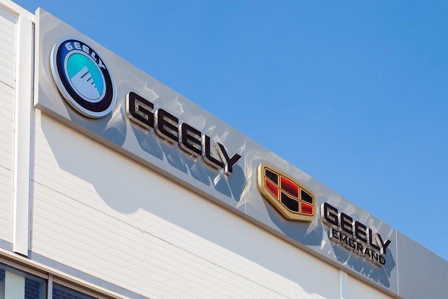 吉利集團近來不斷收各家公司,甚至入股戴姆勒。 摘自吉利汽車