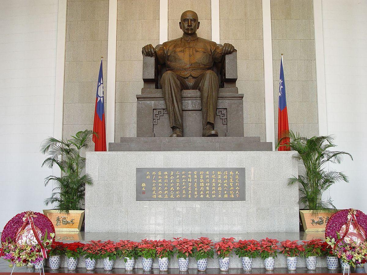 國父紀念館入口銅像。 圖片來源/維基百科