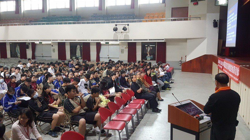 臺東大學/提供。