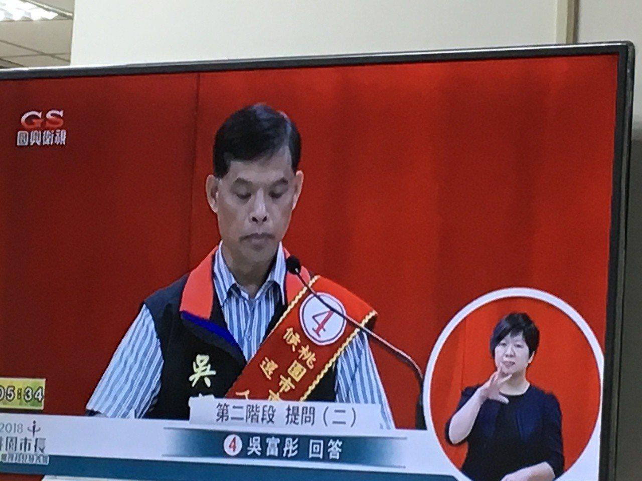 候選人吳富彤說要政治要改變,才能發展經濟。記者張裕珍/翻攝