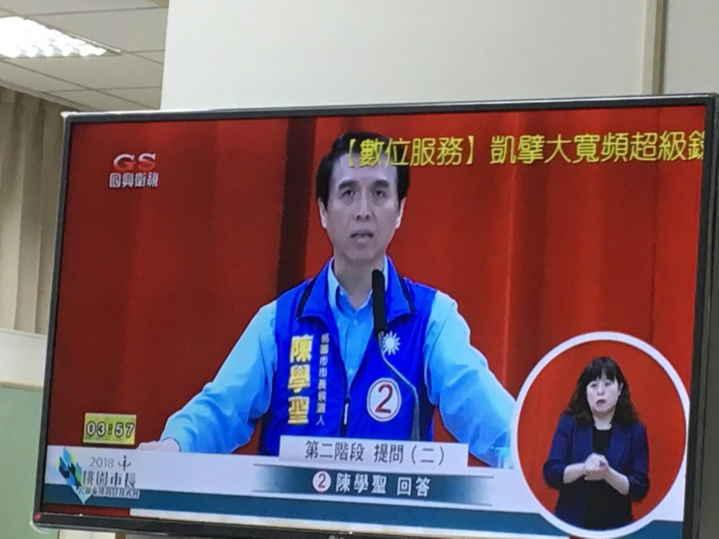候選人陳學聖再批鄭文燦誠信、喬事等爭議。記者張裕珍/翻攝