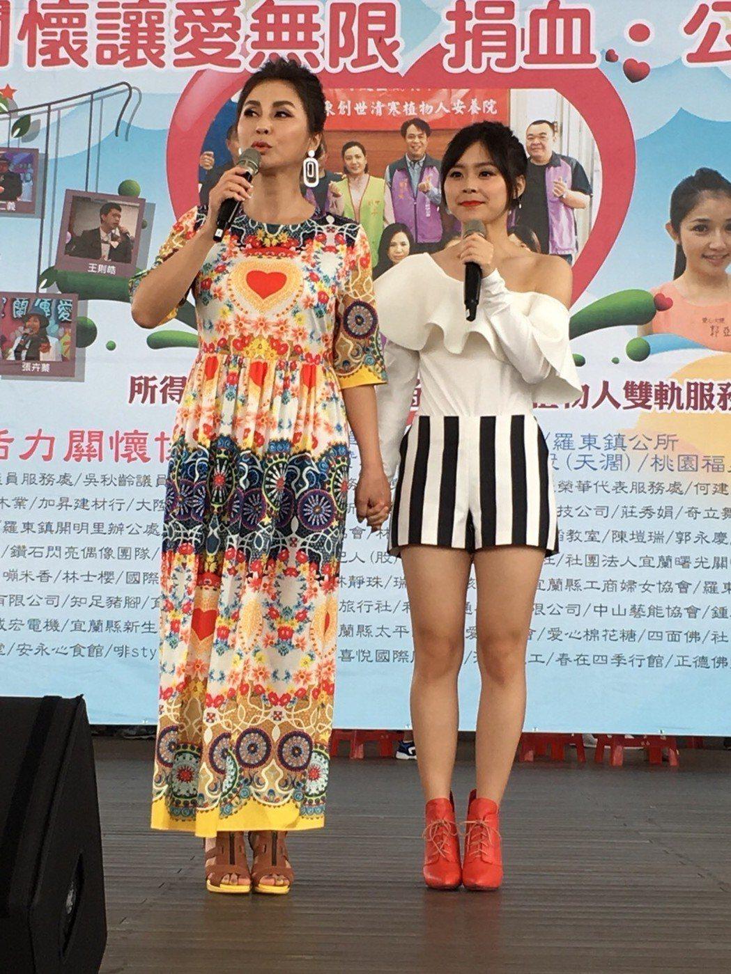 梁佑南與女兒方琦出席公益活動。圖/民視提供