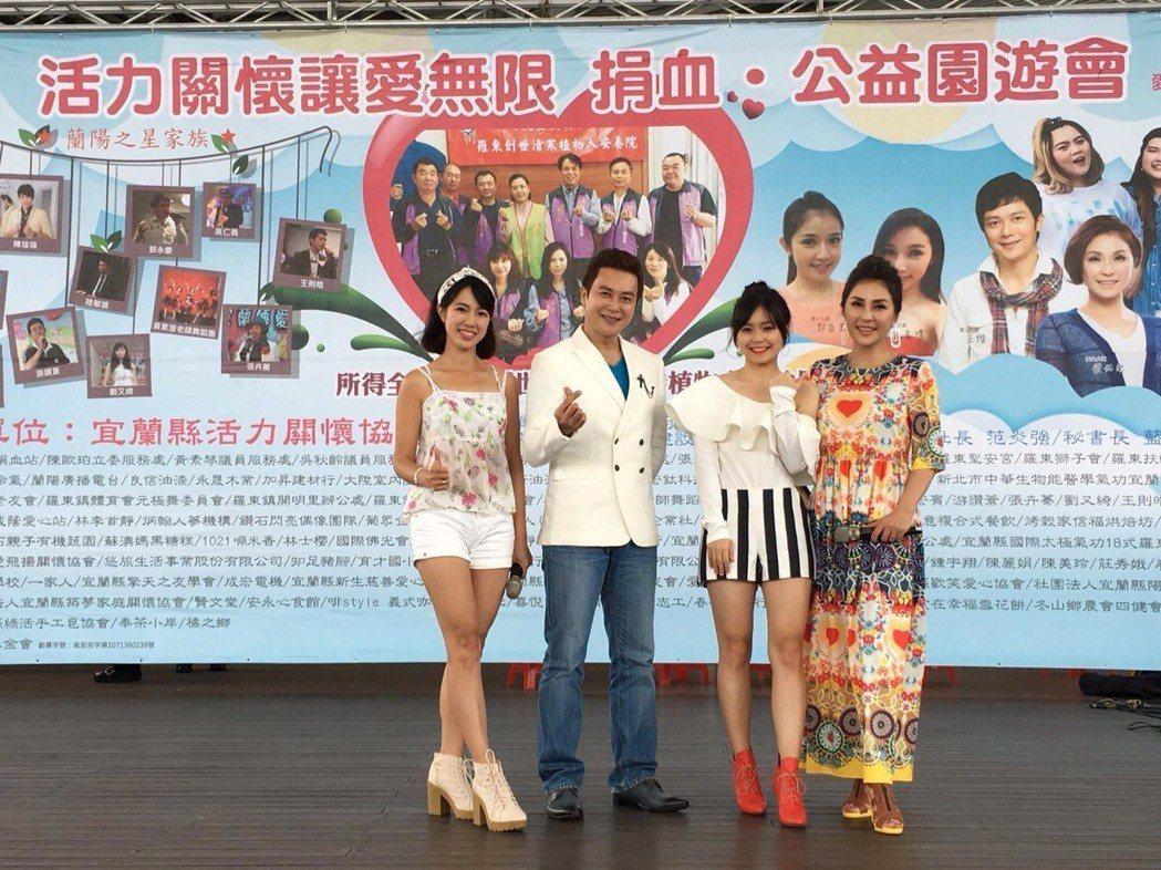梁佑南(右起)、方琦、王燦、黃瑄出席公益活動。圖/民視提供