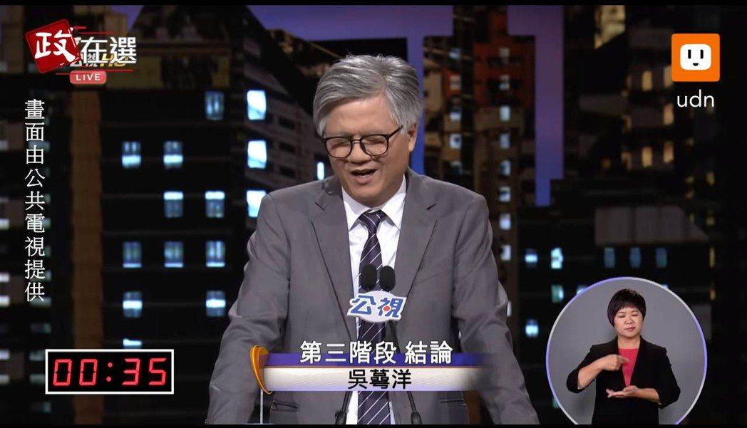 吳蕚洋在市長辯論會上大力推廣蜂蜜檸檬,並清唱「愛江山更愛美人」,意外造成一股風潮...
