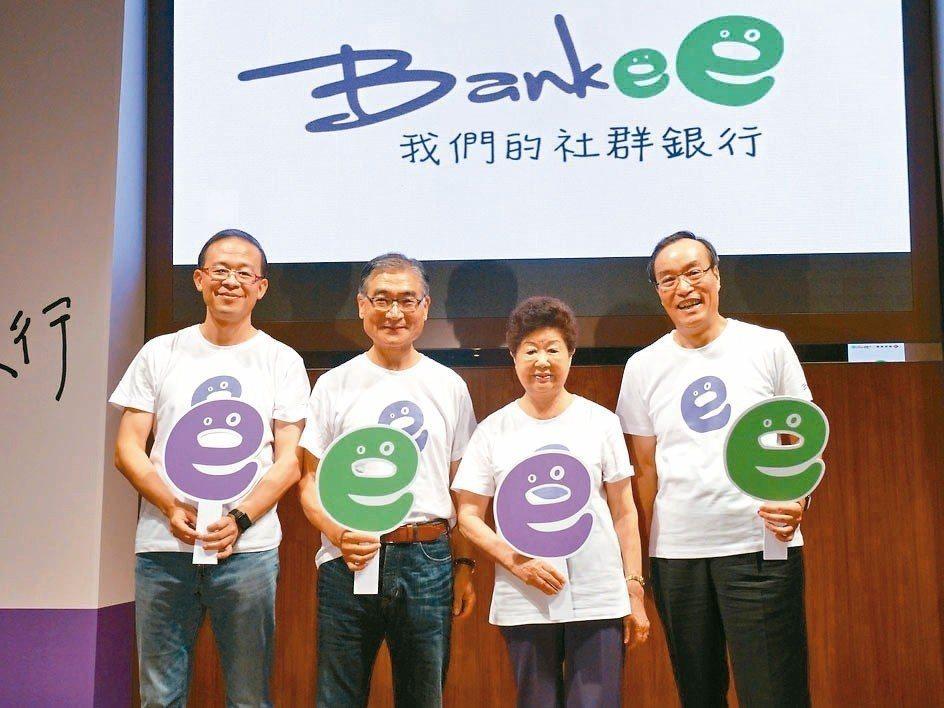 遠銀旗下Bankee社群銀行上市,85歲高齡的董事長侯金英(右二)與其他高階主管...