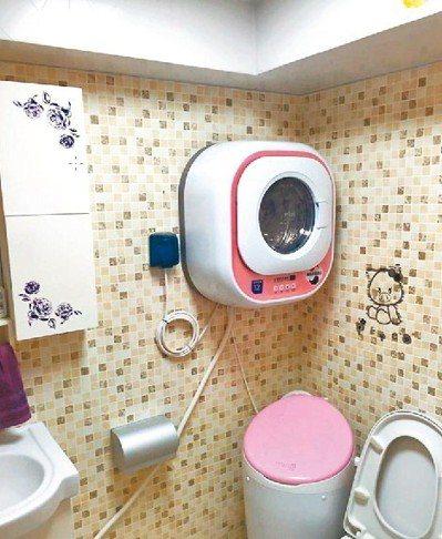 大陸迷你洗衣機可以直接掛在牆上節省空間。 網路照片