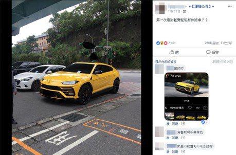 台灣「最高貴小黃」 網友聽價錢驚:看到要離遠一點