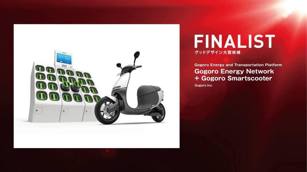 獲得金獎的Gogoro。圖/翻攝優良設計獎臉書粉絲團