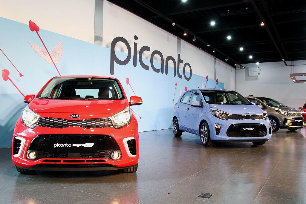 Kia Picanto全車型抵台開賣,是同級中唯一具備多樣車型可選的都會小車。 ...