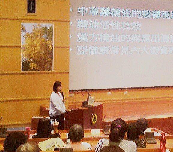 康茵生技有限公司(香草精油學苑)於2002年4月1日由李淳廉博士成立,為了深研多...