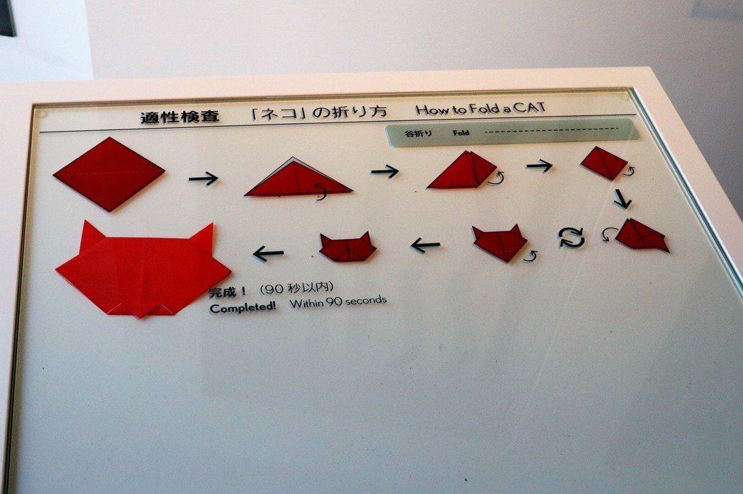 負責內裝皮革縫製為例,在挑選員工時,就會先做一個摺紙小測試。 記者陳威任/攝影