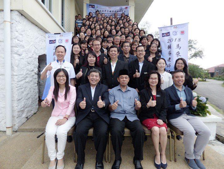 馬來西亞中學輔導老師研習營開幕儀式與會人士合影。 中國科大/提供
