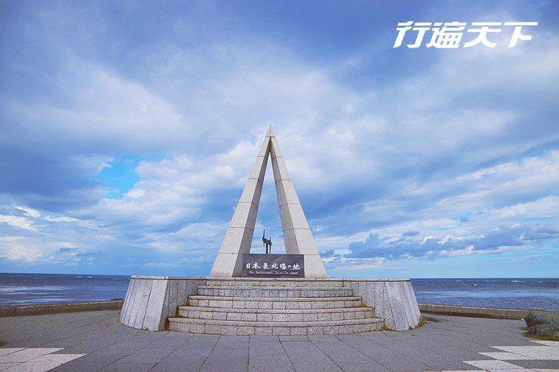 日本最北端の地的紀念碑以北極星稜角為造型。  攝影 行遍天下