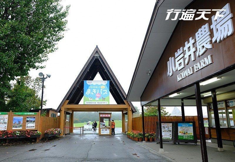 小岩井是日本規模最大的民營農場。  攝影|行遍天下
