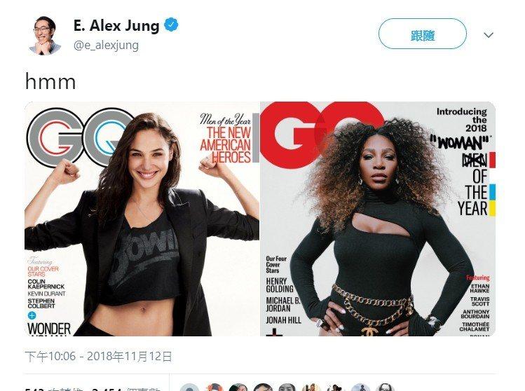 蓋兒·加朵(左)也曾登上GQ年度人物封面。圖/翻攝自推特
