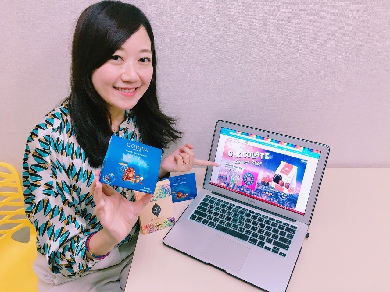7-ELEVEN 線上 購物 網站 ibon mart 即日 起 推出 「Chocolate s ...