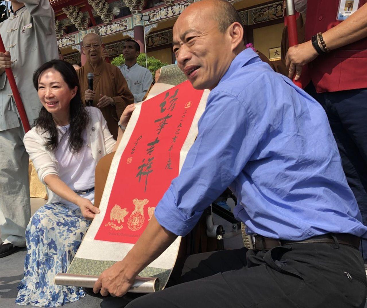 韓國瑜今早拜會佛光山星雲大師,獲大師親贈一筆字「諸事吉祥」。記者王昭月/攝影