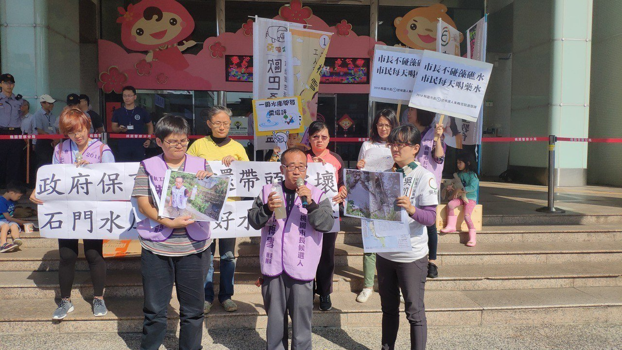桃園市長候選人朱梅雪(前排中)抗議石門水庫的水質差。記者李京昇/攝影