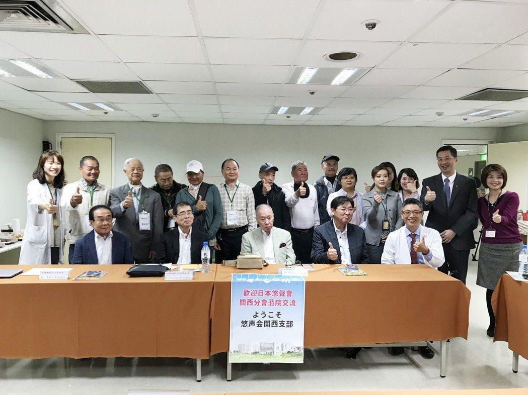 積極協助全喉切除術後失聲患者,提供全面性支持的日本NPO組織「悠聲會」,今日至林...
