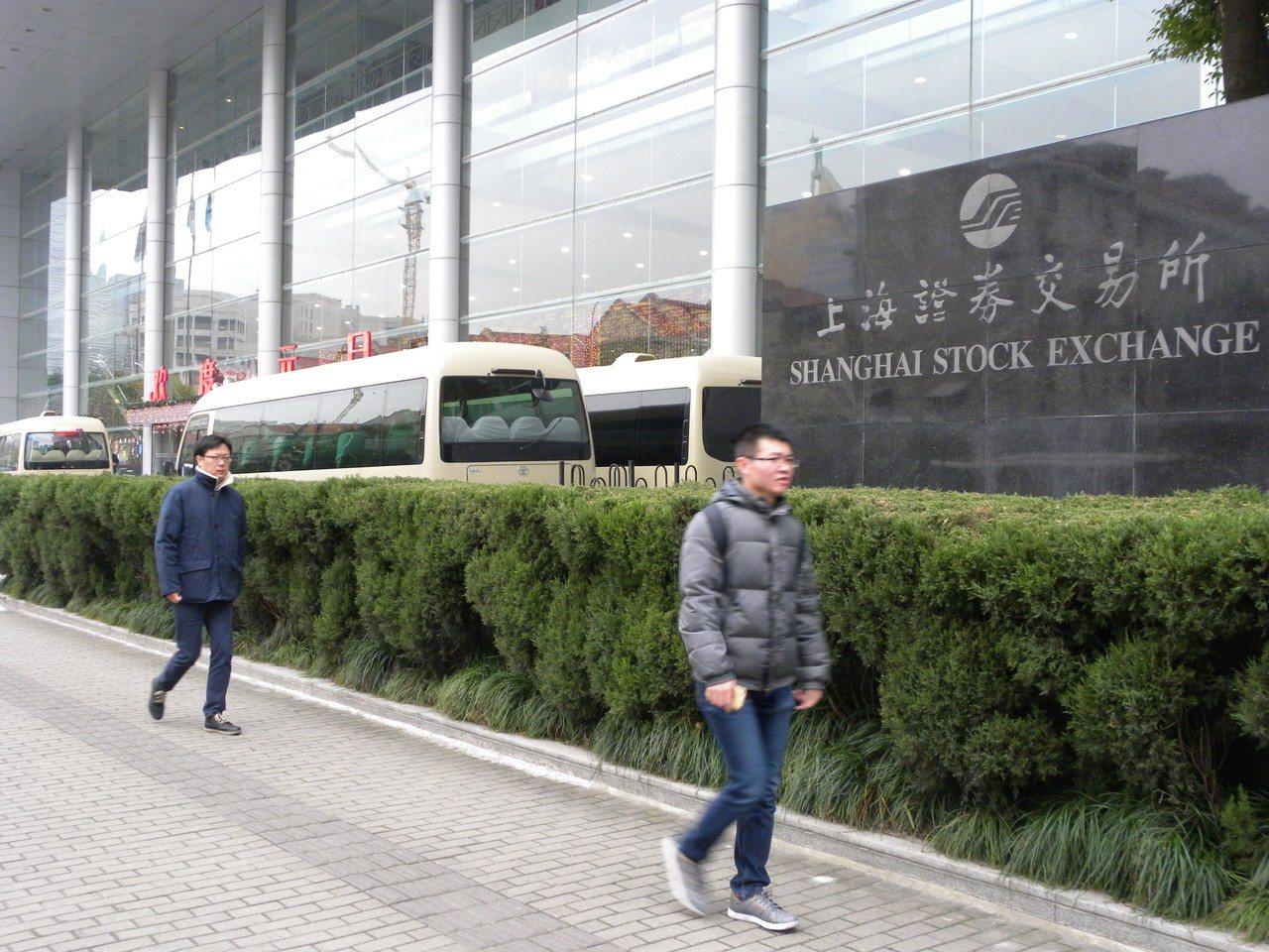 大陸預計最快明年上半年在上海證券交易所設立科創板。 圖/聯合報系資料照片
