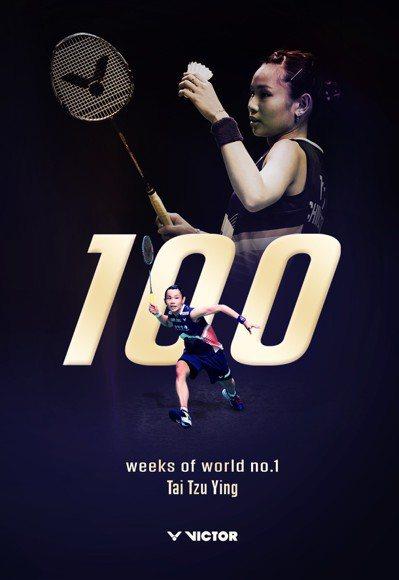 戴資穎帶著百周球后身分挑戰香港公開賽3連霸。 圖/VICTOR提供