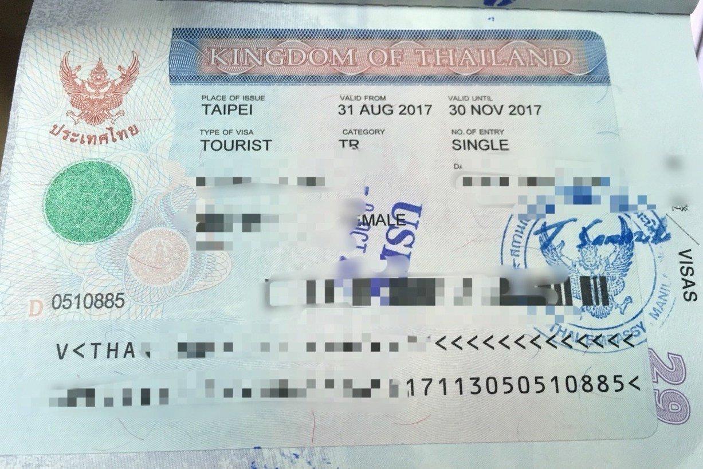 泰國落地簽免費措施再延長 期限至2020年4月底