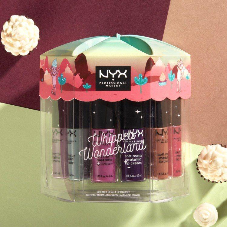 NYX Professional Makeup棉花糖點心盒,售價1,180元,台...