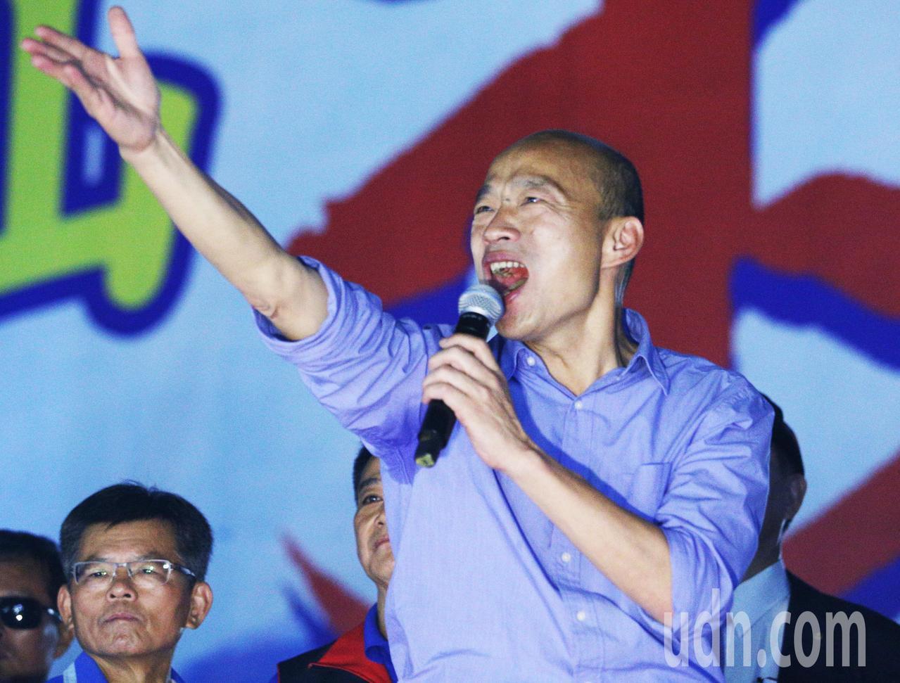 國民黨高雄市長候選人韓國瑜今晚在岡山舉辦造勢晚會,大聲喊出高雄要改變。記者劉學聖...