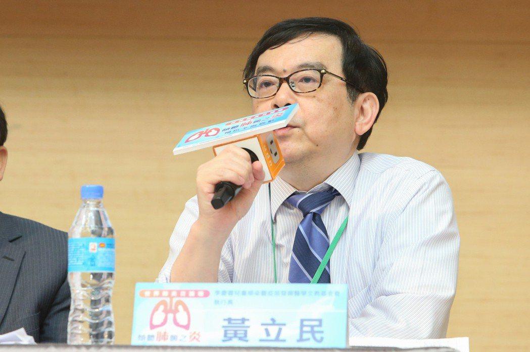 台灣感染症醫學會理事長暨台大醫院小兒部主任黃立民。 圖/聯合報系資料照片