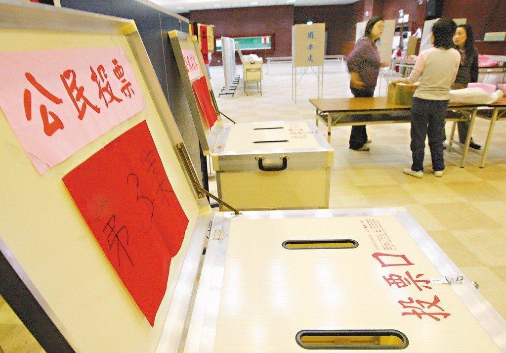 反核食公投過關,日本政府宣稱不排除向世貿組織(WTO)提告,台日關係面臨挑戰。圖...
