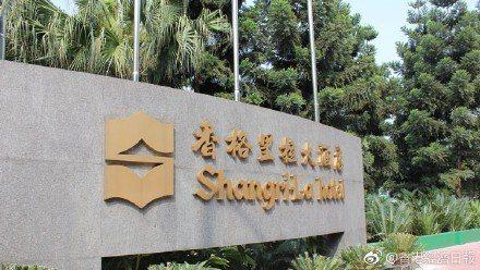 福州香格里拉酒店證實衛生問題確實存在,並向公眾道歉。 (澎湃新聞網)