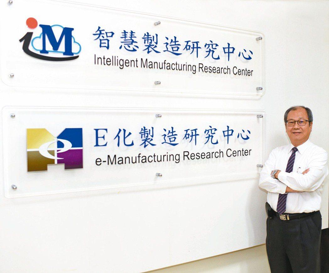 成大講座教授鄭芳田專研「虛擬量測AVM」領域關鍵技術,並有台灣半導體自動化教父美...
