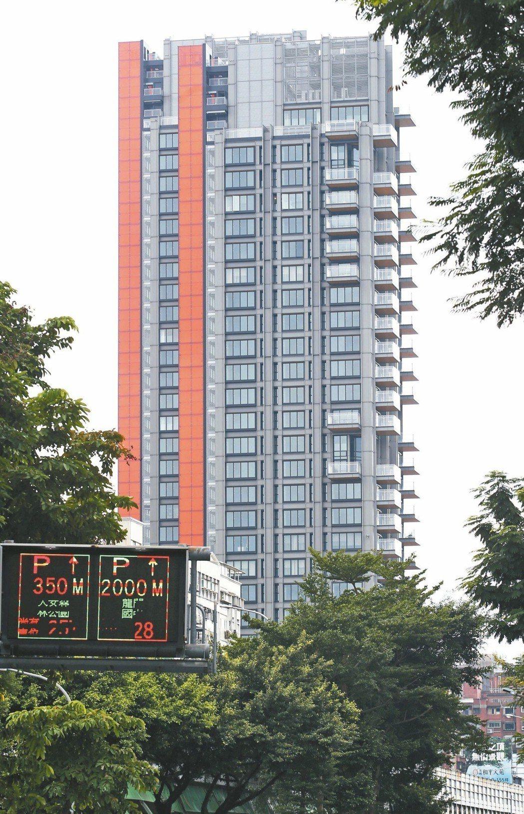 One Park Taipei信義聯勤