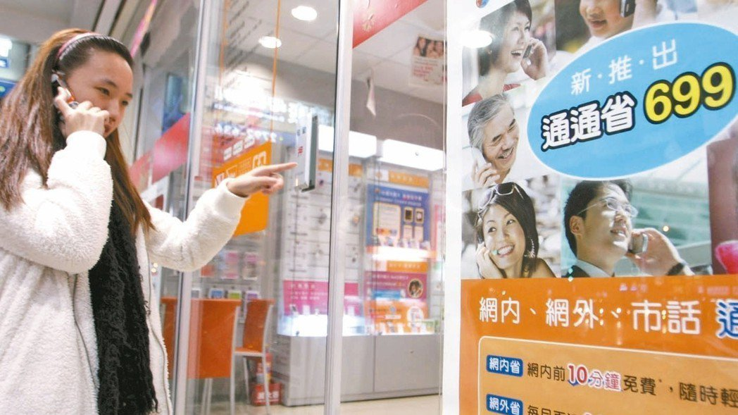 台灣4G服務於2014年5月起陸續開始營運,推出以來邁入第五年,五家4G電信業者...