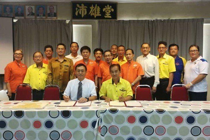 中國科大副校長廖憲文與馬來西亞丹南中華國民型中學校長郭志恩簽訂策略合作聯盟協議書...