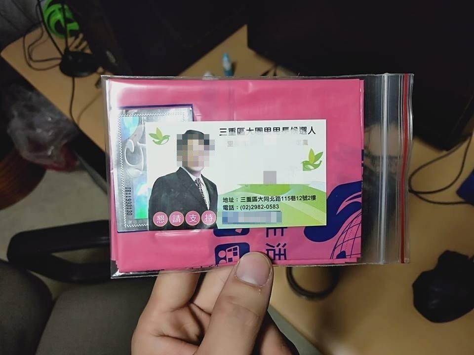 候選人選舉文宣品送垃圾袋 圖片來源/爆怨公社