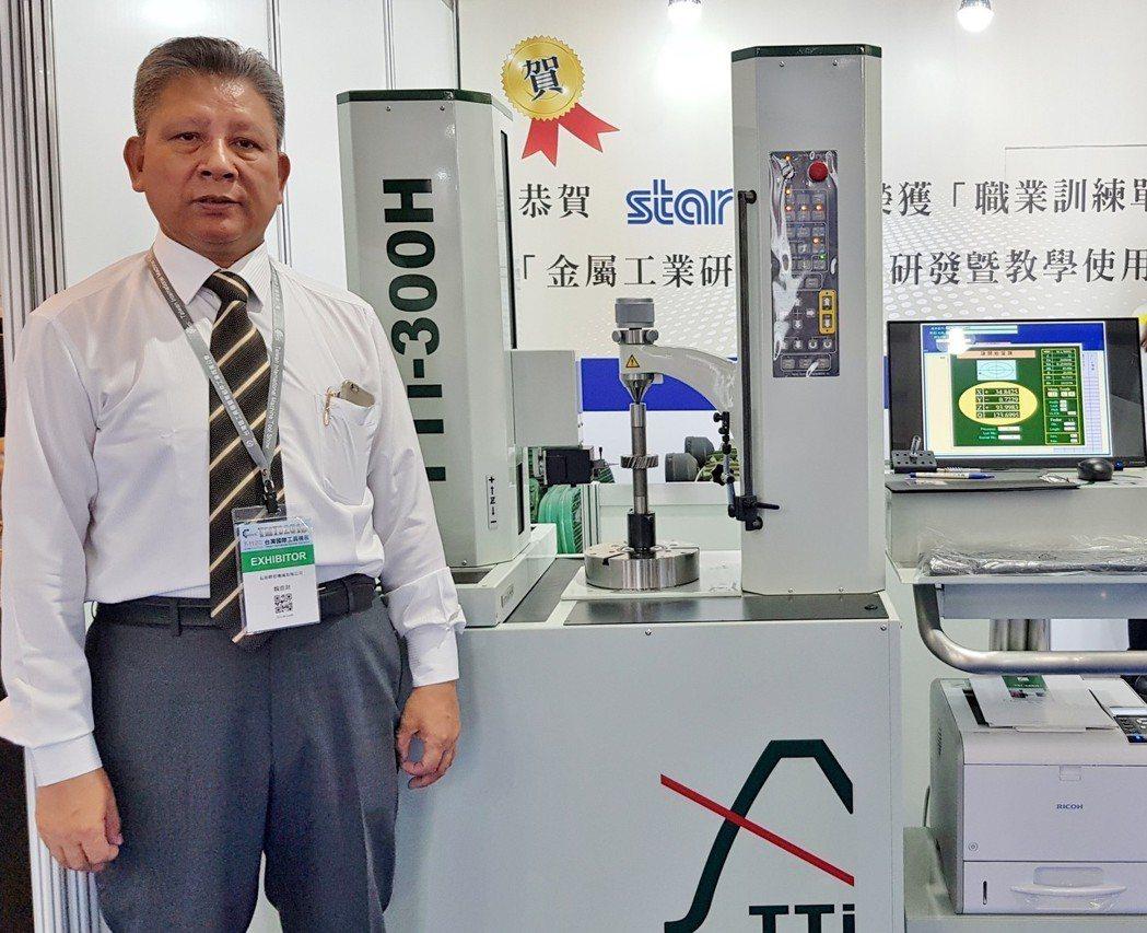 長朋精密副總魏進財說,TTi-300H齒輪量測機擁有世界最高速的測量速度,不僅測...