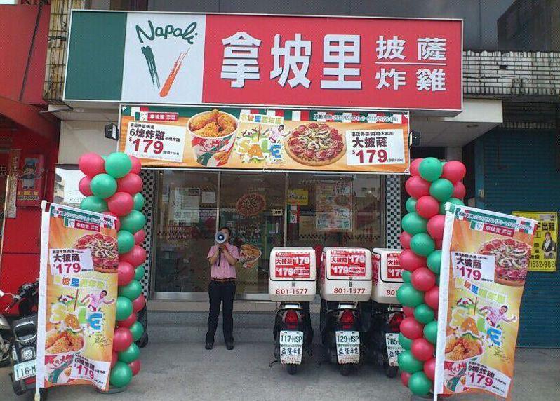 拿坡里招牌上只有披薩跟炸雞,但還有一項「隱藏版美食」才是鄉民激推! 圖片來源/拿...