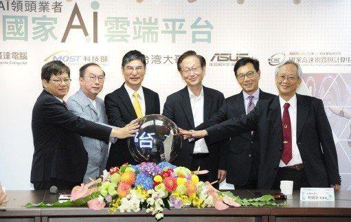 圖1 : 華碩、台灣大、廣達組成跨產業AI聯盟,取得國家實驗研究院國家高速網路與...