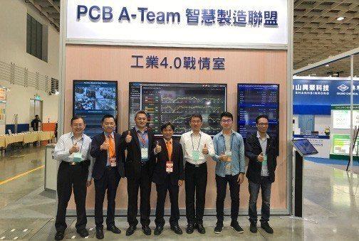 圖2 : 研華科技與台灣電路板協會、迅得機械、欣興電子、敬鵬工業、燿華電子、資策...