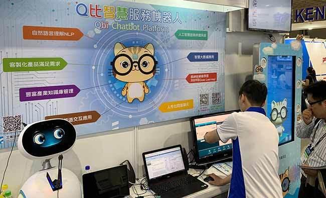 程曦Qbi智能客服機器人