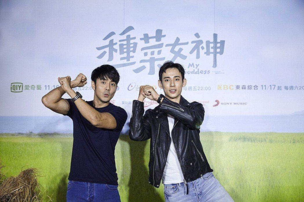 劉子千(左)、徐鈞浩逗趣連拍。圖/歐銻銻娛樂提供