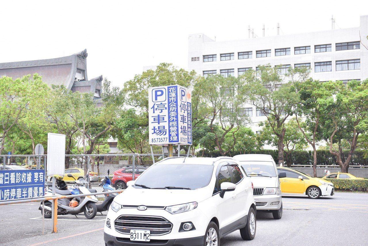 為解決停車問題,花蓮市公所增建4座並委外經營停車場。圖/市公所提供