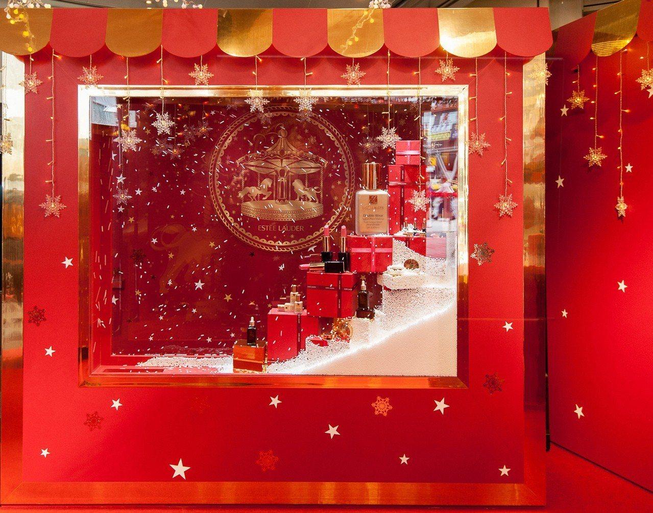 雅詩蘭黛2018幸福耶誕樂園快閃店櫥窗設計。圖/雅詩蘭黛提供