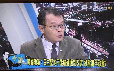 陳揮文6年前和李濤在政論節目中互槓,此後消失電視螢光幕,專心做廣播「飛碟晚餐」談時事聊政治,沒想到就在這次大選剩下幾天的時刻,突然復出上趙少康的「少康戰情室」談韓國瑜現象,他說,自己也在做直播,韓國...