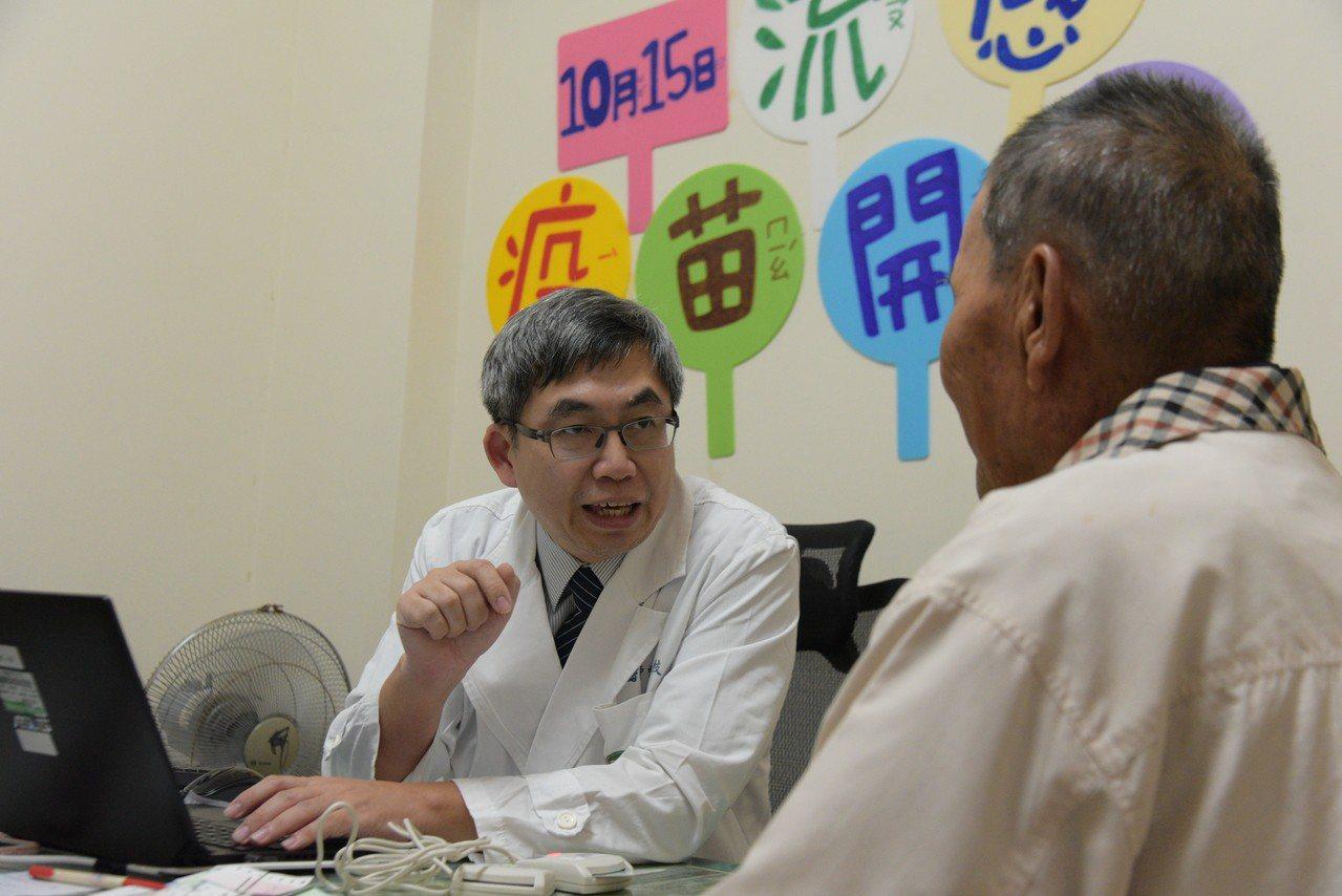 嘉義偏鄉C肝帶原達13.5% 慈濟團隊進駐衛生所門診