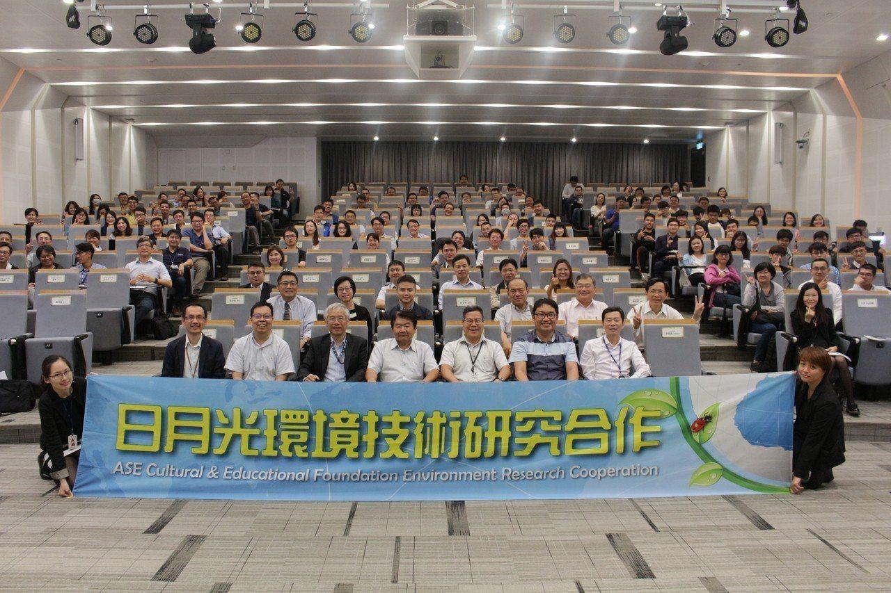 日月光集團15日舉行「日月光文教基金會第四屆環境技術研究合作期末發表會」,與學術...
