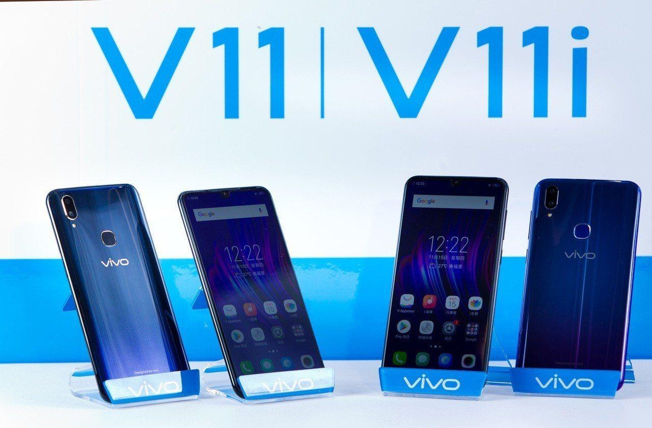 vivo V11配備6GB記憶體、128GB容量,單機價11,990元,V11i...