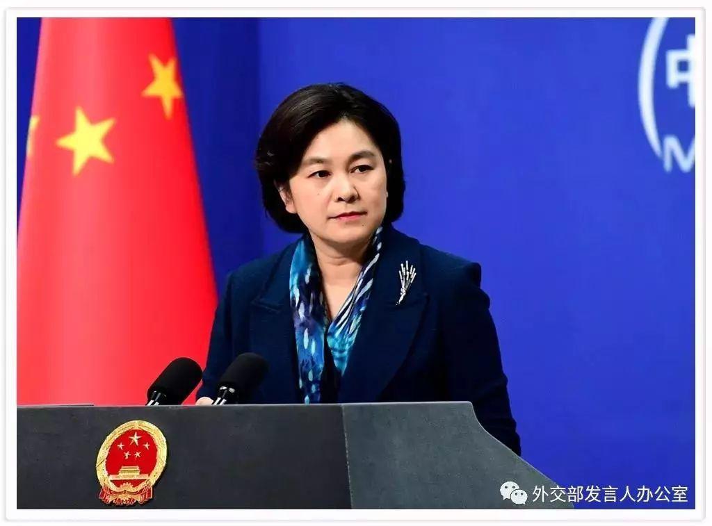 中共外交部發言人華春瑩。(中國外交部)