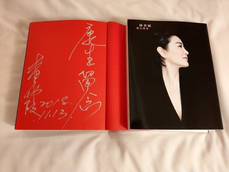 林青霞將自己的著作簽名送給李康生。圖/摘自臉書